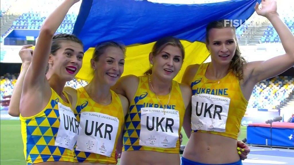 Сборная Украины выиграла золото в эстафете 4×400 / фото: twitter.com/FISU