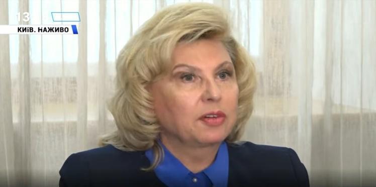 Москалькова заявила, что соответствующая работа будет продолжена «во имя людей» / скрин видео