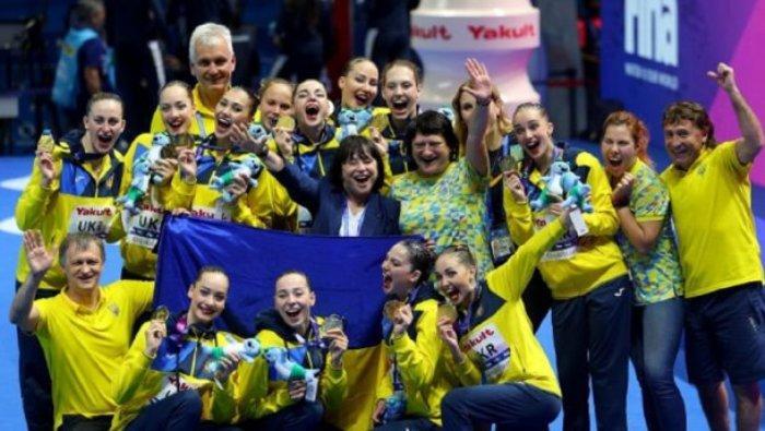 Украина завоевала первое золото ЧМ в истории / фото: twitter.com/fina1908