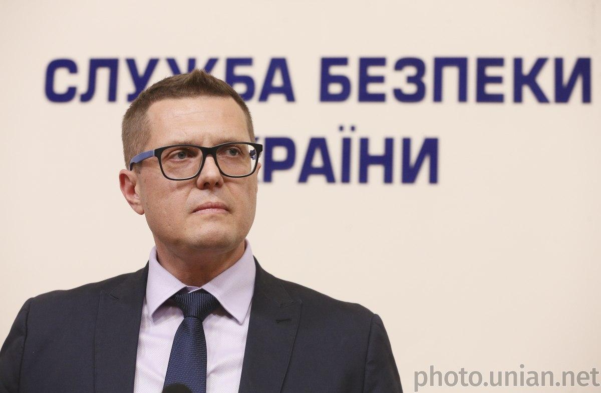 Баканов анонсировал сокращение штата спецслужбы в рамках реформы / фото УНИАН