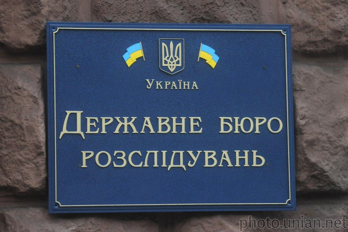 The case is being investigated by Ukraine's State Bureau of Investigation / Photo from UNIAN