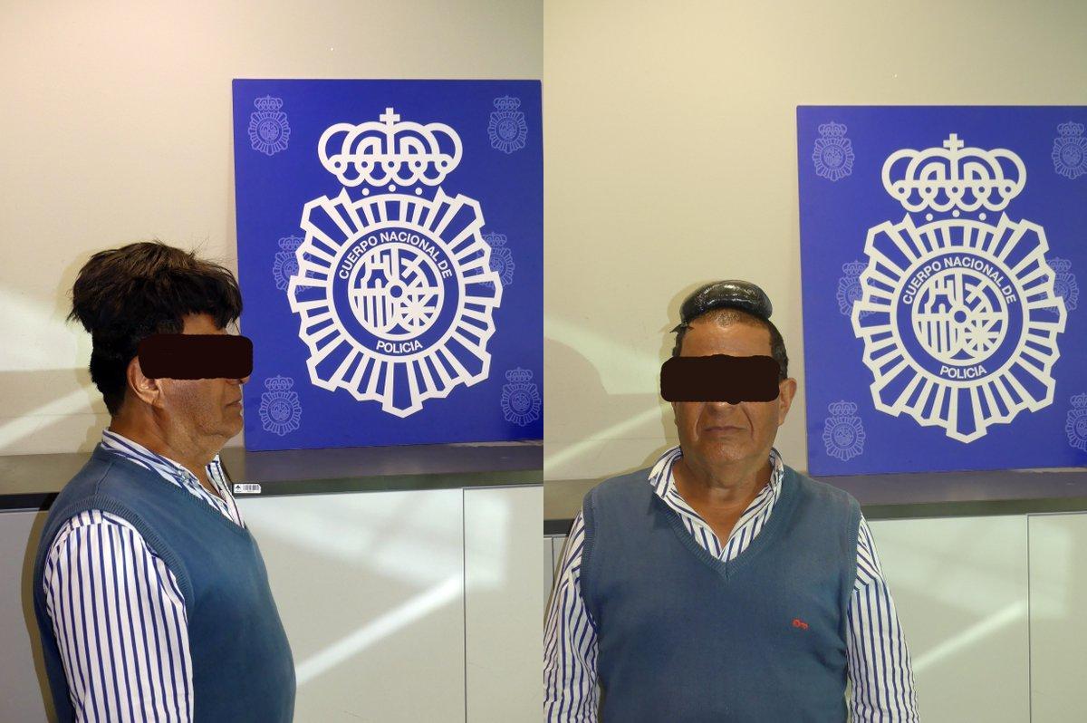 Полиция нашла пол килограмма кокаина, прилепленному к его голове под париком / фото twitter.com/policia