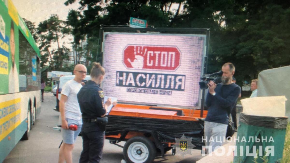 Факты антиагитации зафиксированыв Обухове и Василькове / фото: пресс-служба Нацполиции