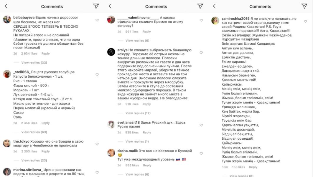TJournal - Instagram