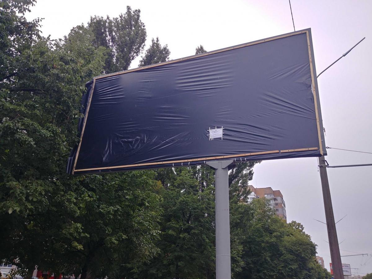 Поліція заклеїла чорною плівкою білборди одного з кандидатів на виборах в Раду / ОПОРА