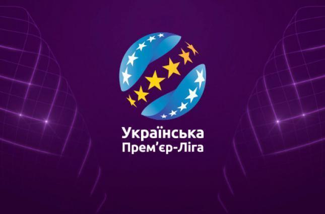Сезон УПЛ может быть приостановлен / upl.ua