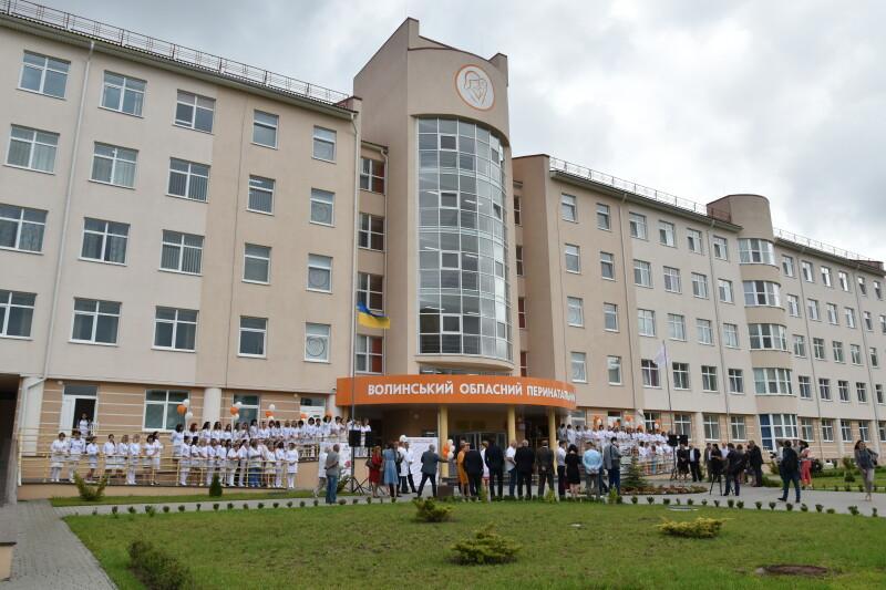 Строительство центра с перерывами продолжалось 18 лет / фото пресс-служба Луцкого горсовета