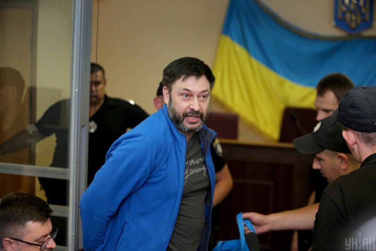 Вышинского выпустили из СИЗО / фото УНИАН