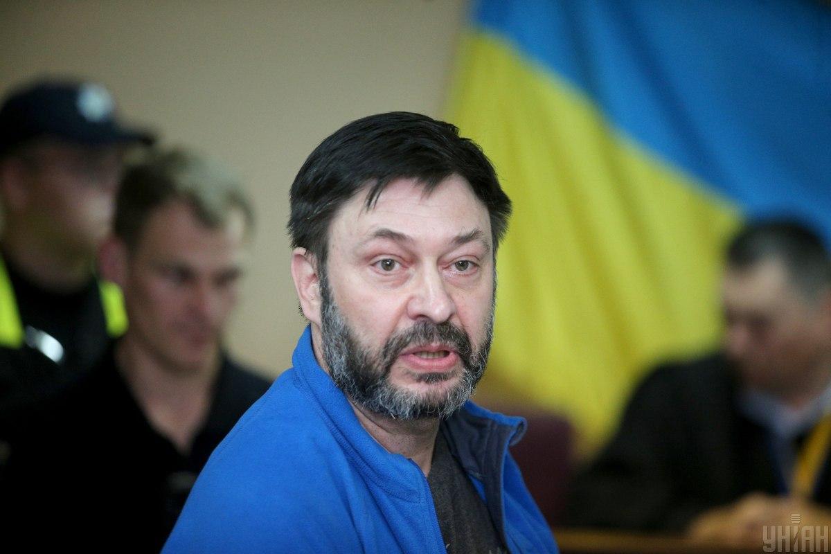 Вышинский не захотел писать заявление об обмене / УНИАН