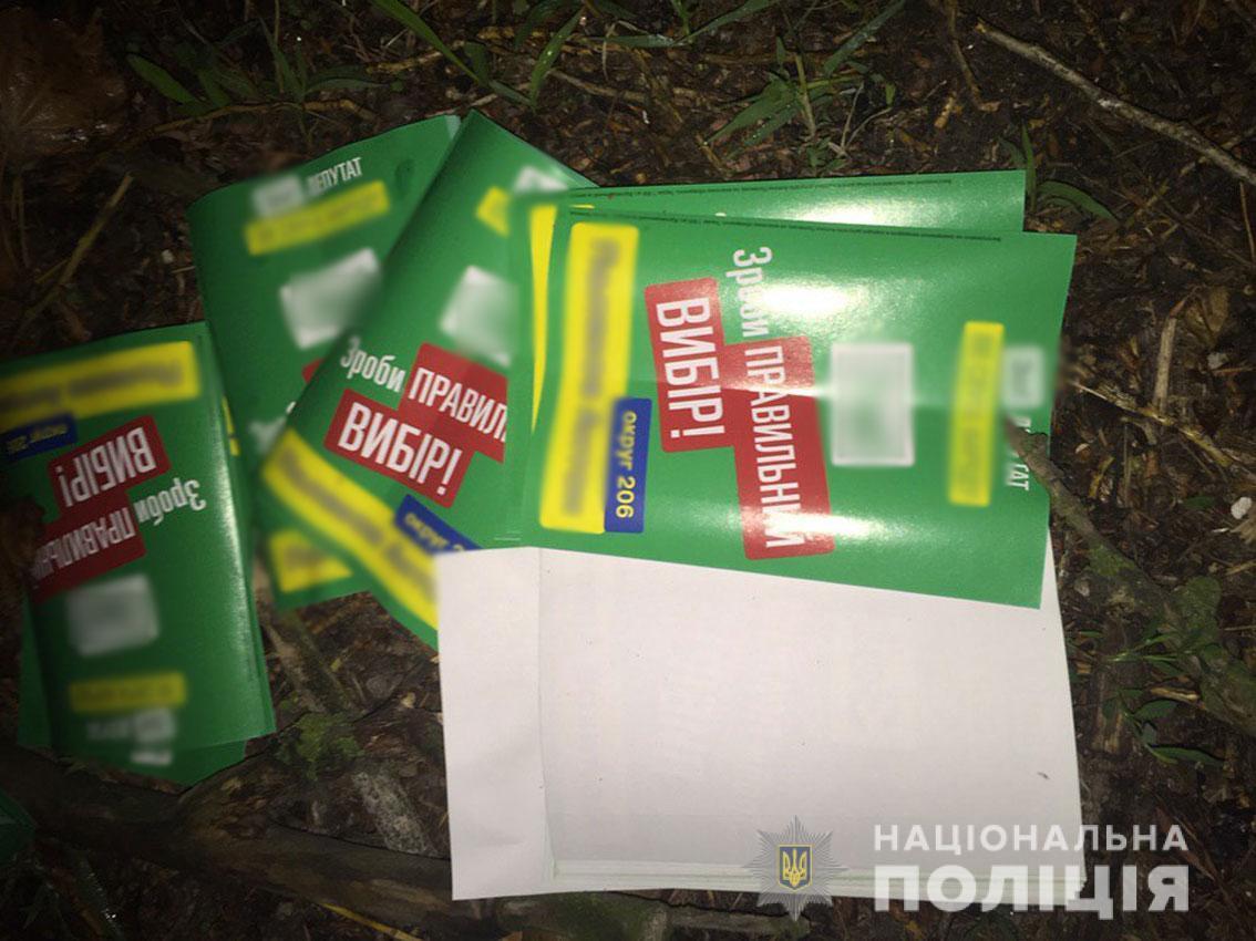 Молодики розповсюджували газети і листівки з «чорним піаром» проти кандидата в нардепи від «Слуги народу» / фото ГУ НП в Чернігівській області