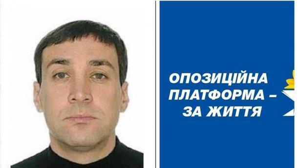 Правоохранители призывают ЦИК снять с выборов кандидата Торнера / фото 24tv.ua