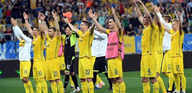 Українці розгромили сербів / фото: ffu.org.ua