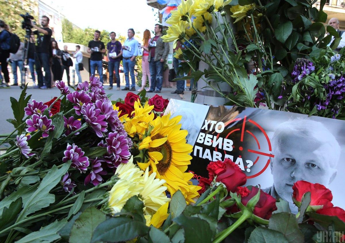 МВД вчера назвало подозреваемых в убийстве / фото УНИАН
