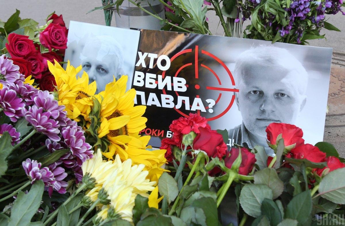 Шеремет погиб в центре Киева в 2016 году в результате взрыва автомобиля / фото УНИАН