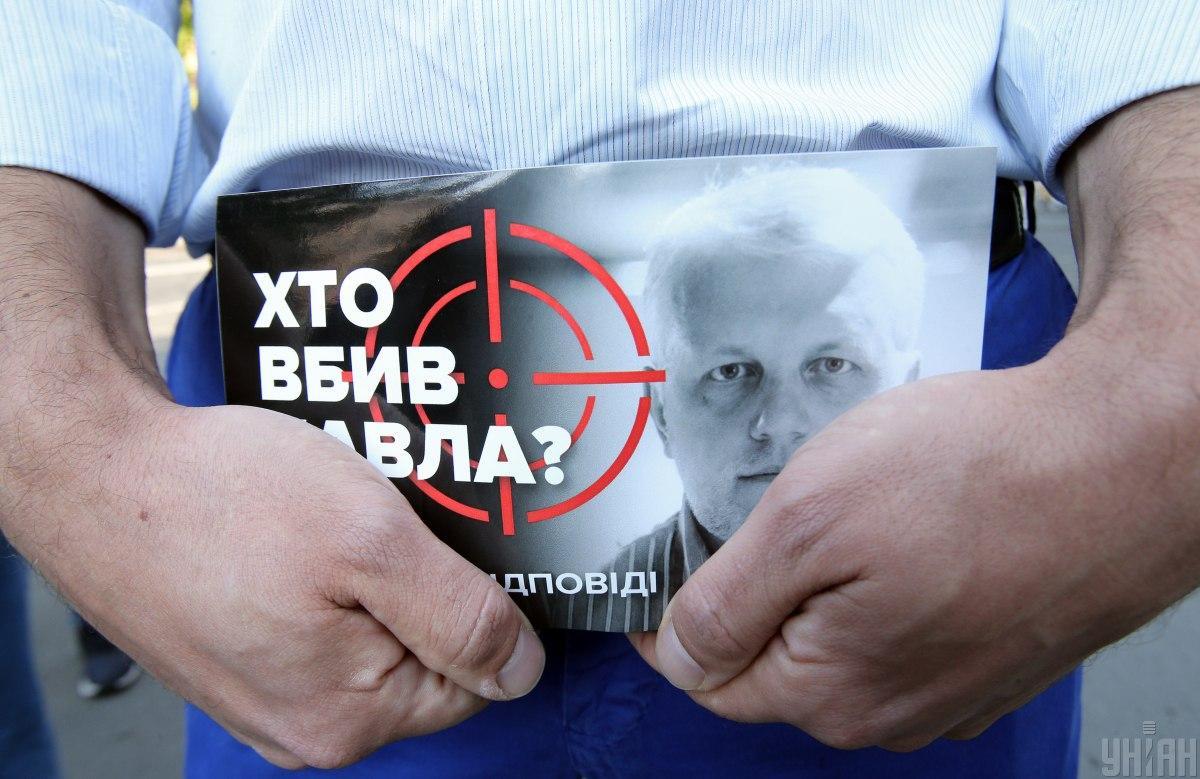 Сьогодні треті роковини з дня вбивства у центрі Києва журналіста Павла Шеремета / фото УНІАН