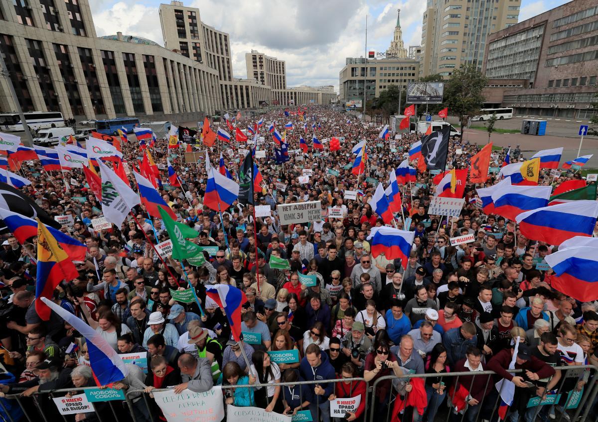 Image result for фото ненасильственная демонстрация в москве