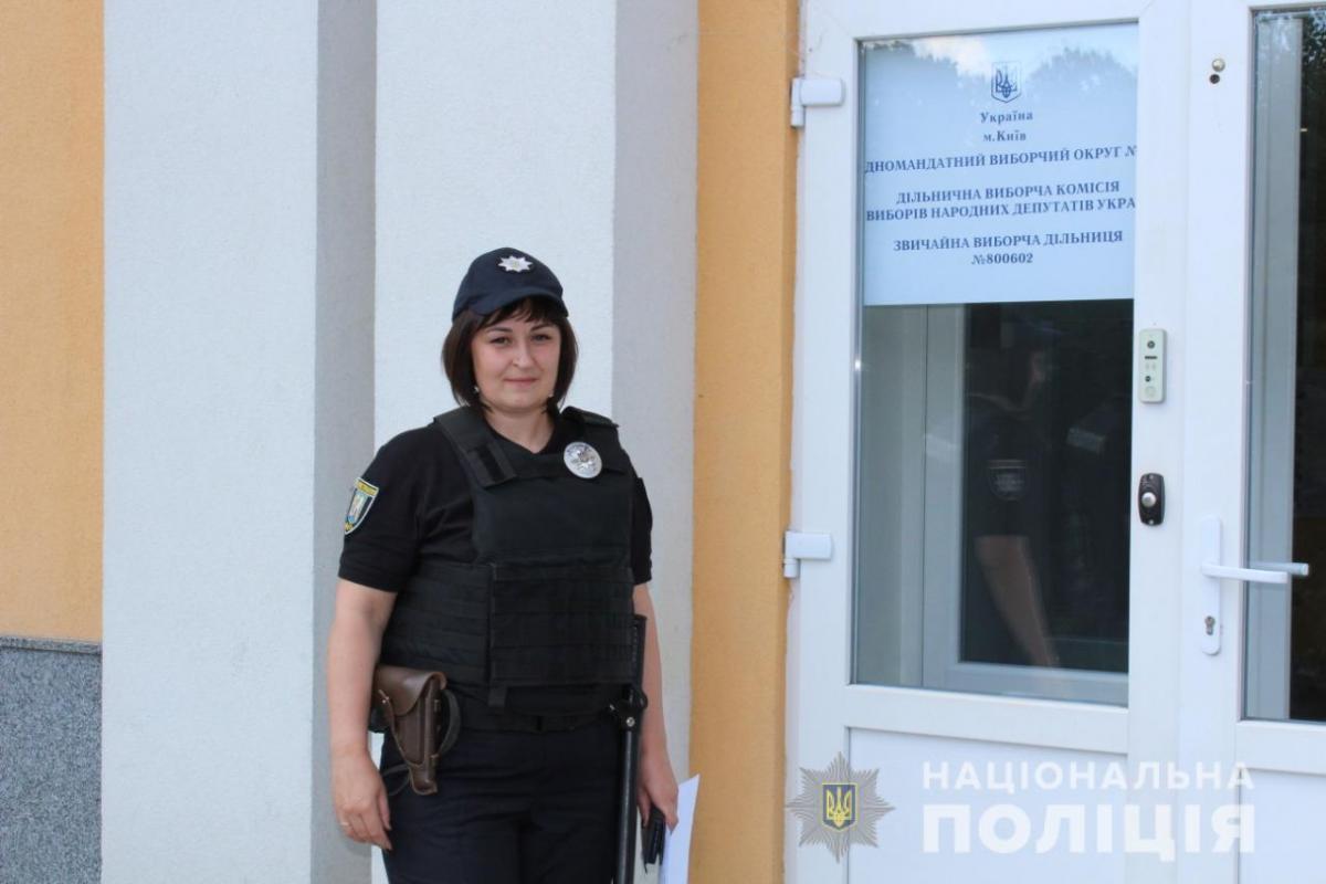 Тысячи правоохранителей охраняют избирательные участки Киева / kyiv.npu.gov.ua