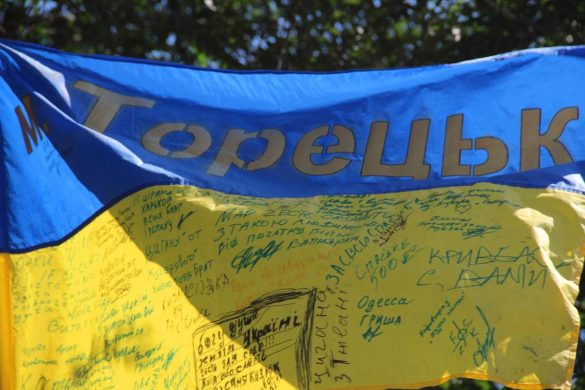 Пять лет назад Торецк освободили от российских боевиков / mil.gov.ua