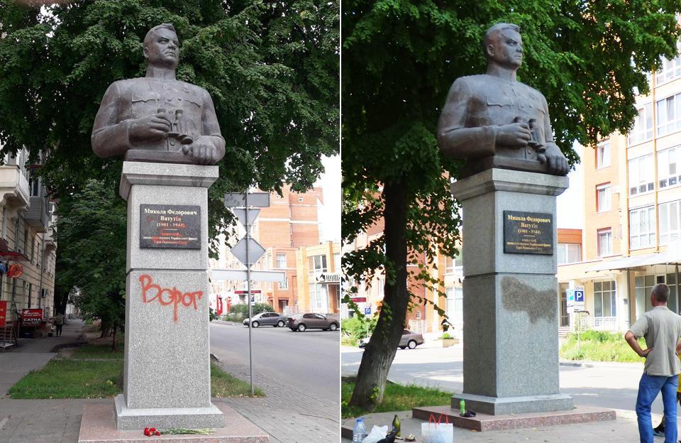 Полиция квалифицировала произошедшее как хулиганство / фото Новости Полтавщины