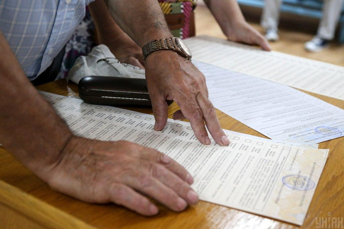 За другие партии проголосовали менее 5% избирателей / фото УНИАН