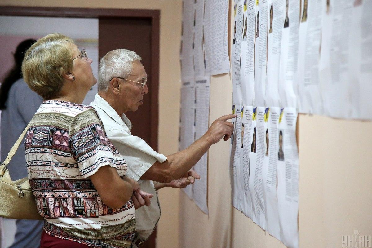 21 липня в Україні відбулися дострокові парламентські вибори. / фото УНІАН