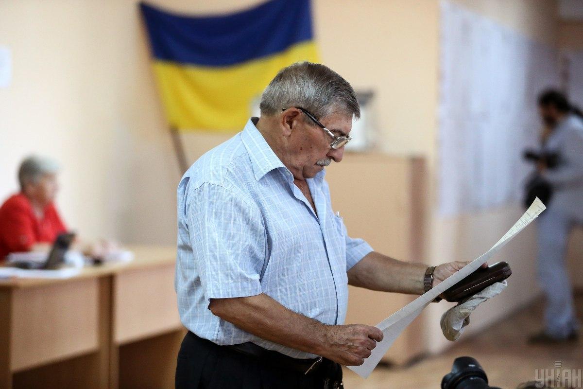 Чергові місцеві вибори мають відбутися 25 жовтня / Фото УНІАН