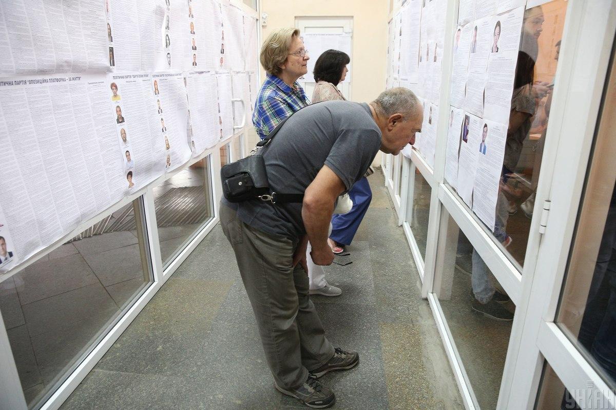 Выборы в Украине проходят в штатном режиме / фото УНИАН