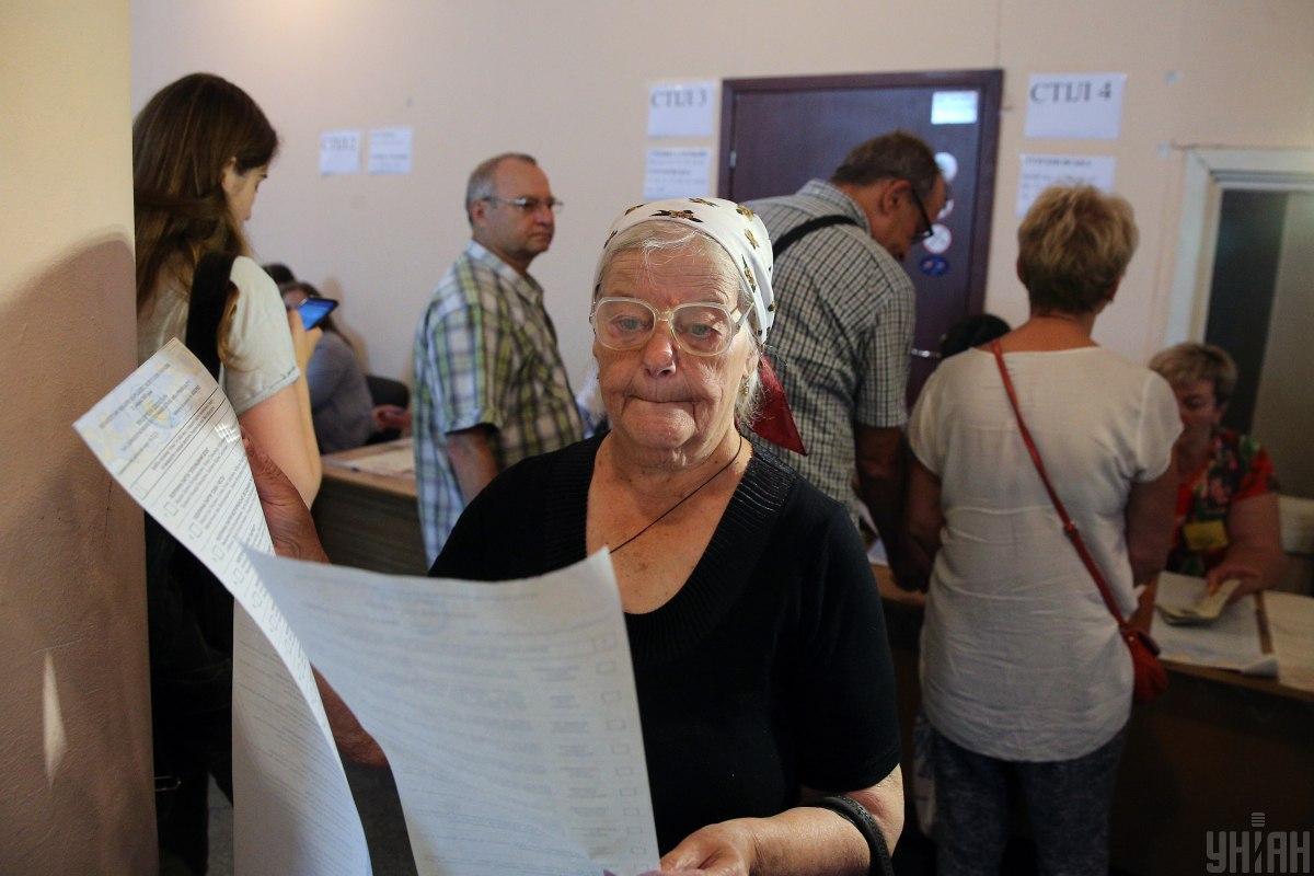 Як змінити місце голосування до виборів 2020 / фото УНІАН