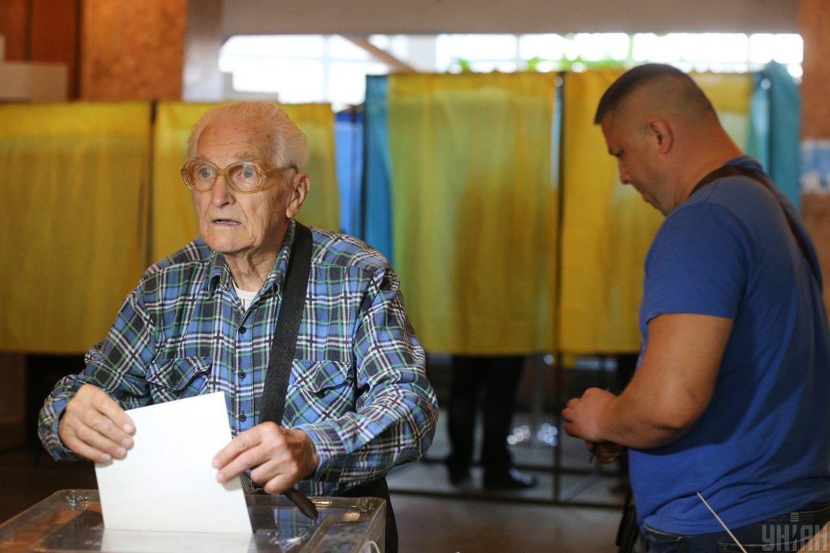 25 октября в Украине пройдут выборы и опрос / Фото УНИАН