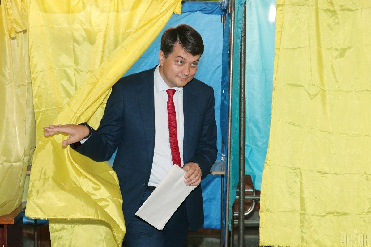 Разумков закликав усіх готуватися до виборів / Фото УНІАН