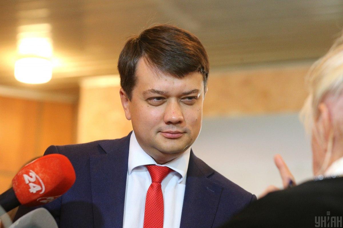 Разумков отказался назвать фамилию кандидата на пост премьер-министра / фото УНИАН