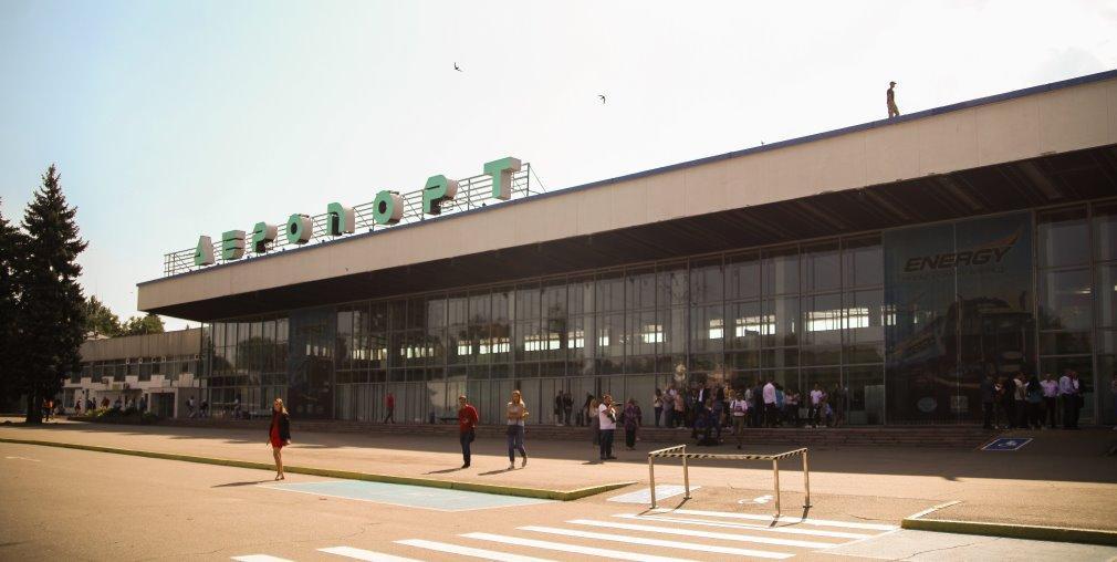 В Днепре будет современный аэропорт / фото adm.dp.gov.ua
