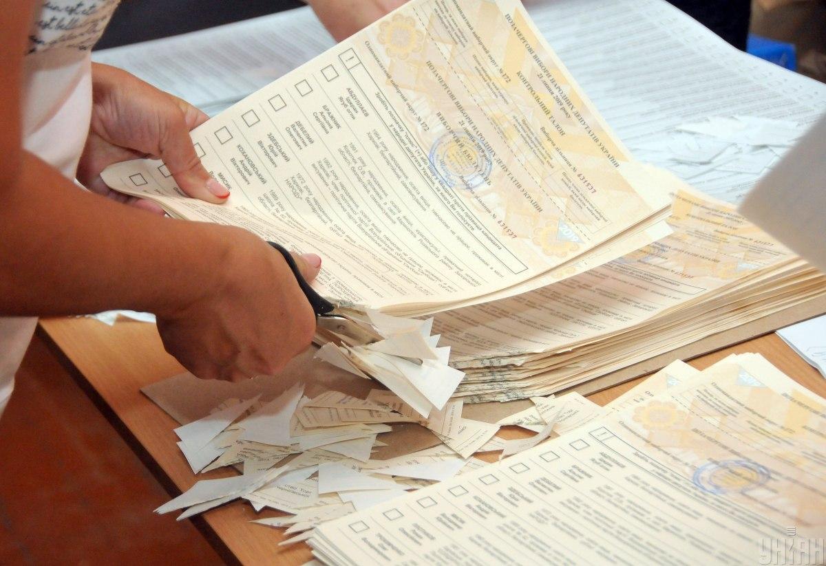 «Слуга народу» продовжує лідирувати на парламентських виборах в Україні / фото УНІАН