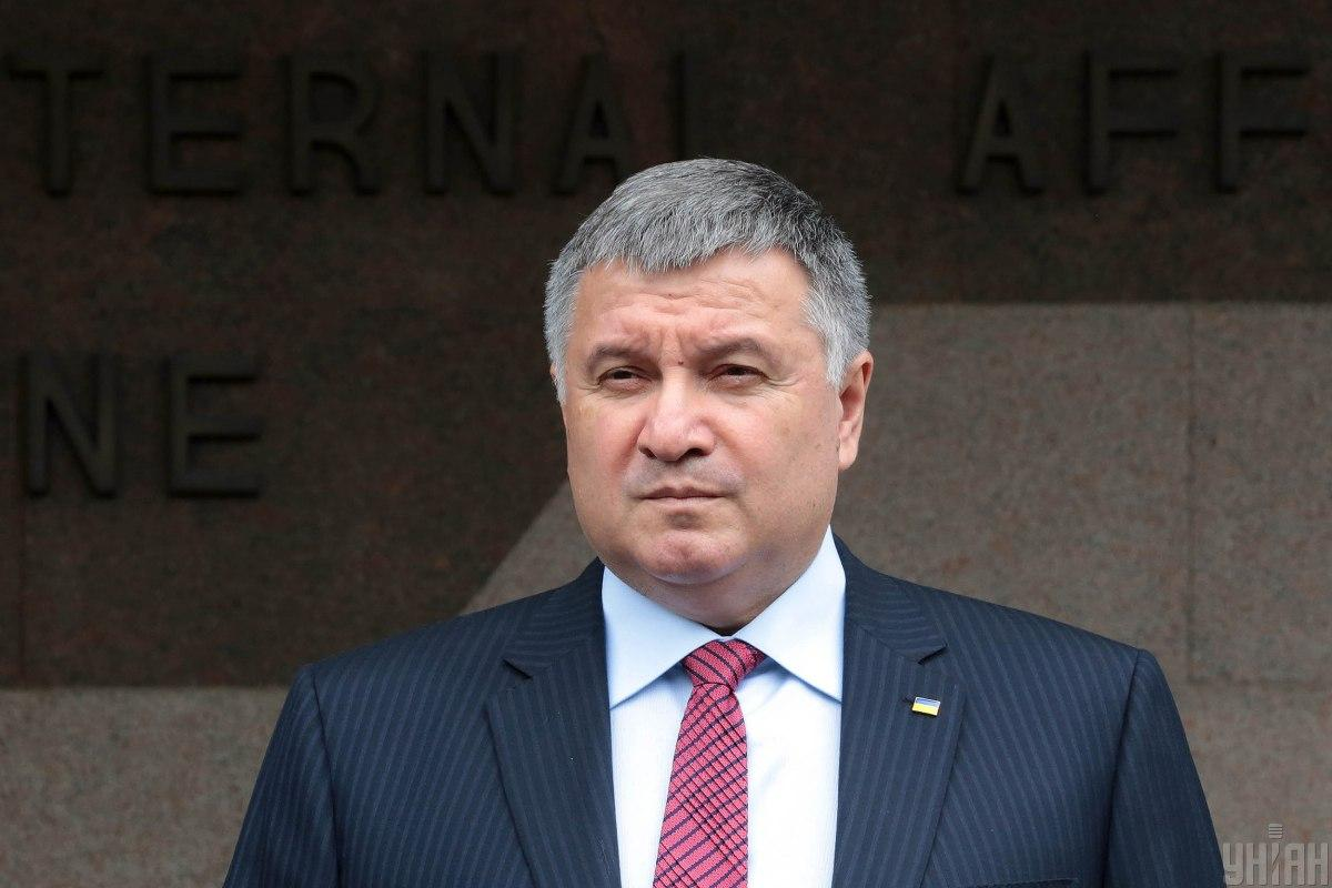 Minister Avakov says the suspect has been detained / Photo from UNIAN