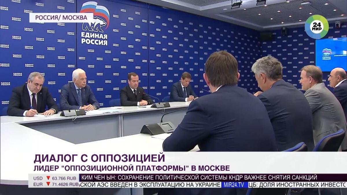 Бойко знову хоче підсадити Україну на кремлівську газову голку