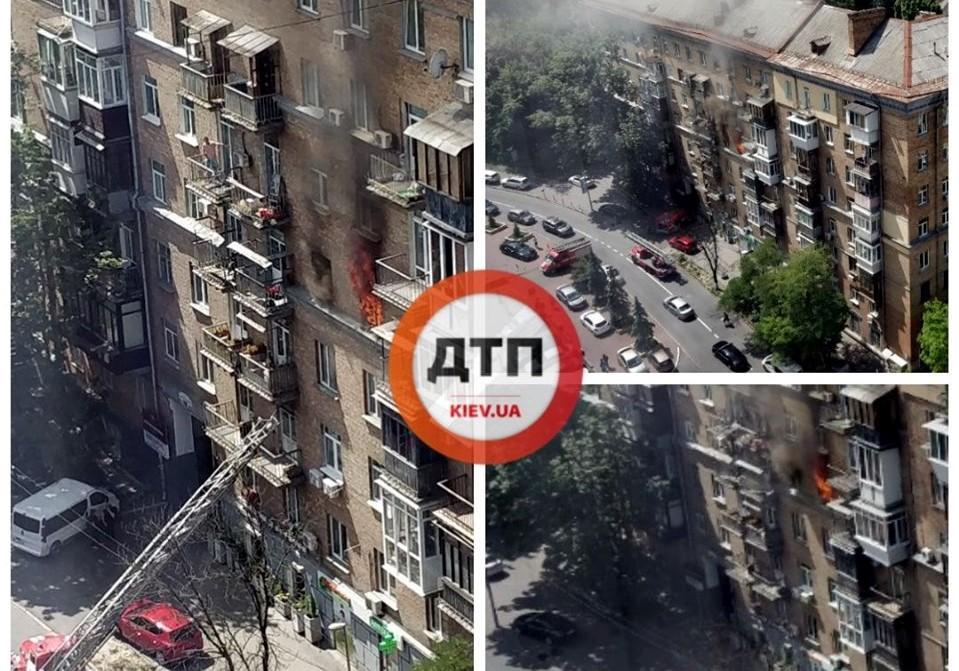 В центре Киева вспыхнул пожар / фото dtp.kiev.ua