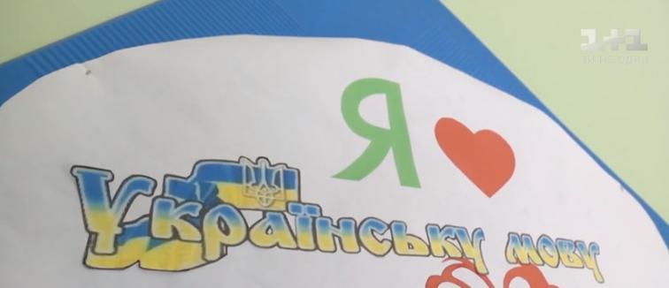 Батьки збунтувалися проти української мови / Скріншот