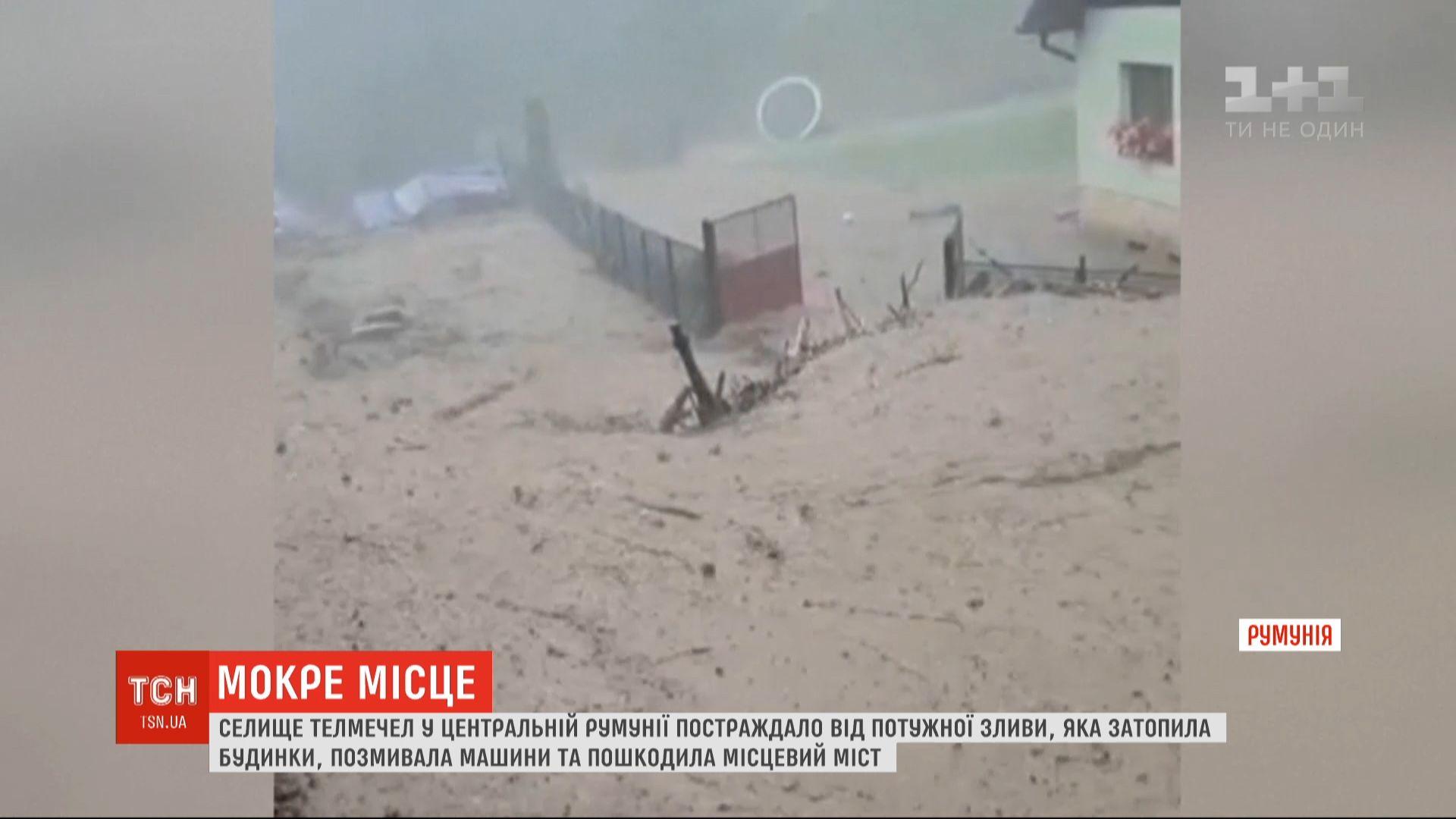 Стихія затопила селище Телмечел/ скріншот