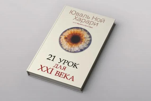Photo from Meduza