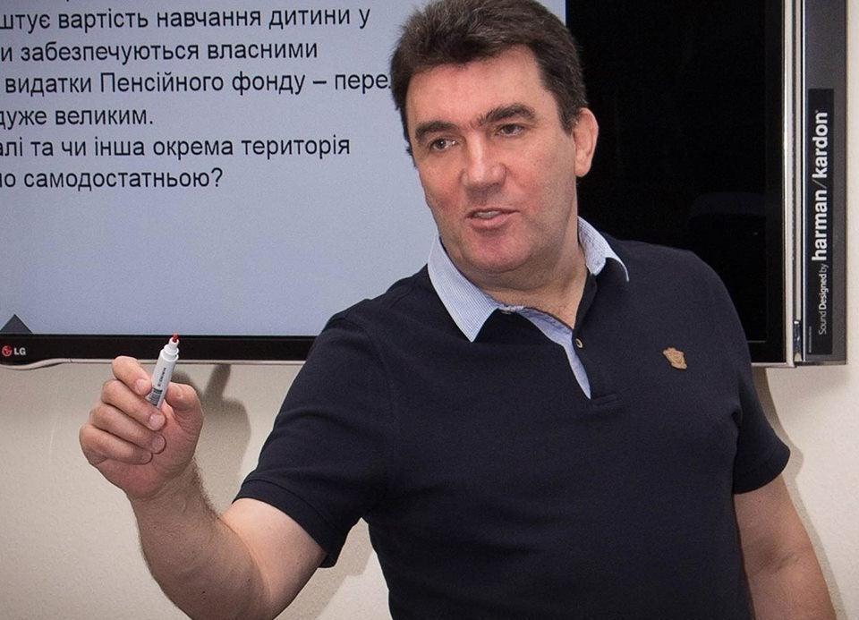 Зеленский назначил замом секретаря СНБО экс-луганского губернатора Данилова / Inforesist