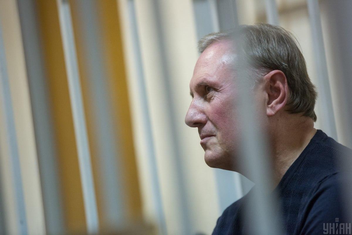 Суд замінив запобіжний захід Єфремову на особисте зобов'язання / фото УНІАН