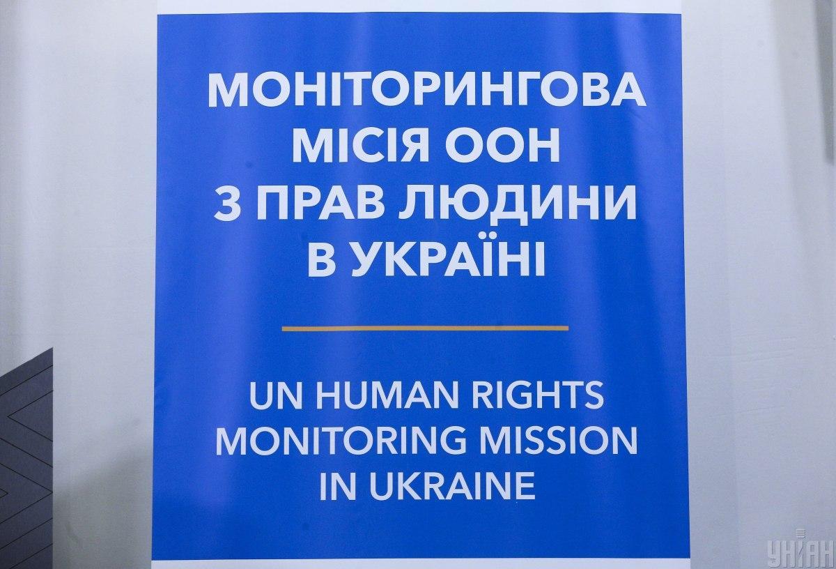 В ООН обеспокоены задержанием боевиками на Донбассе гражданских лиц / фото УНИАН
