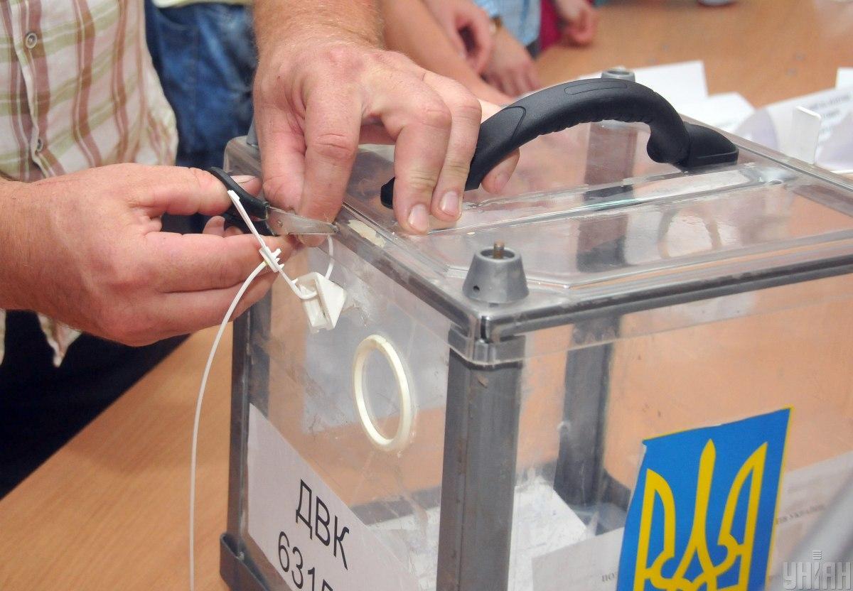 Избирательные участки закрылись вовремя / фото УНИАН