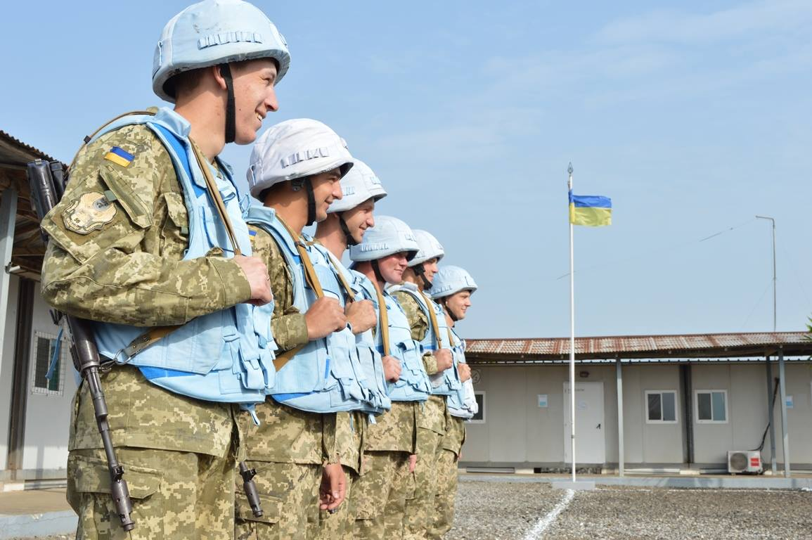 General Staff of Ukraine Armed Forces