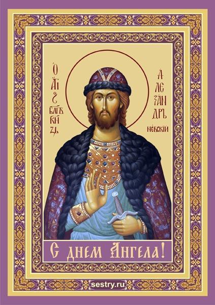 На сегодня икона святого князя Владимира может встретиться в любом православном храме