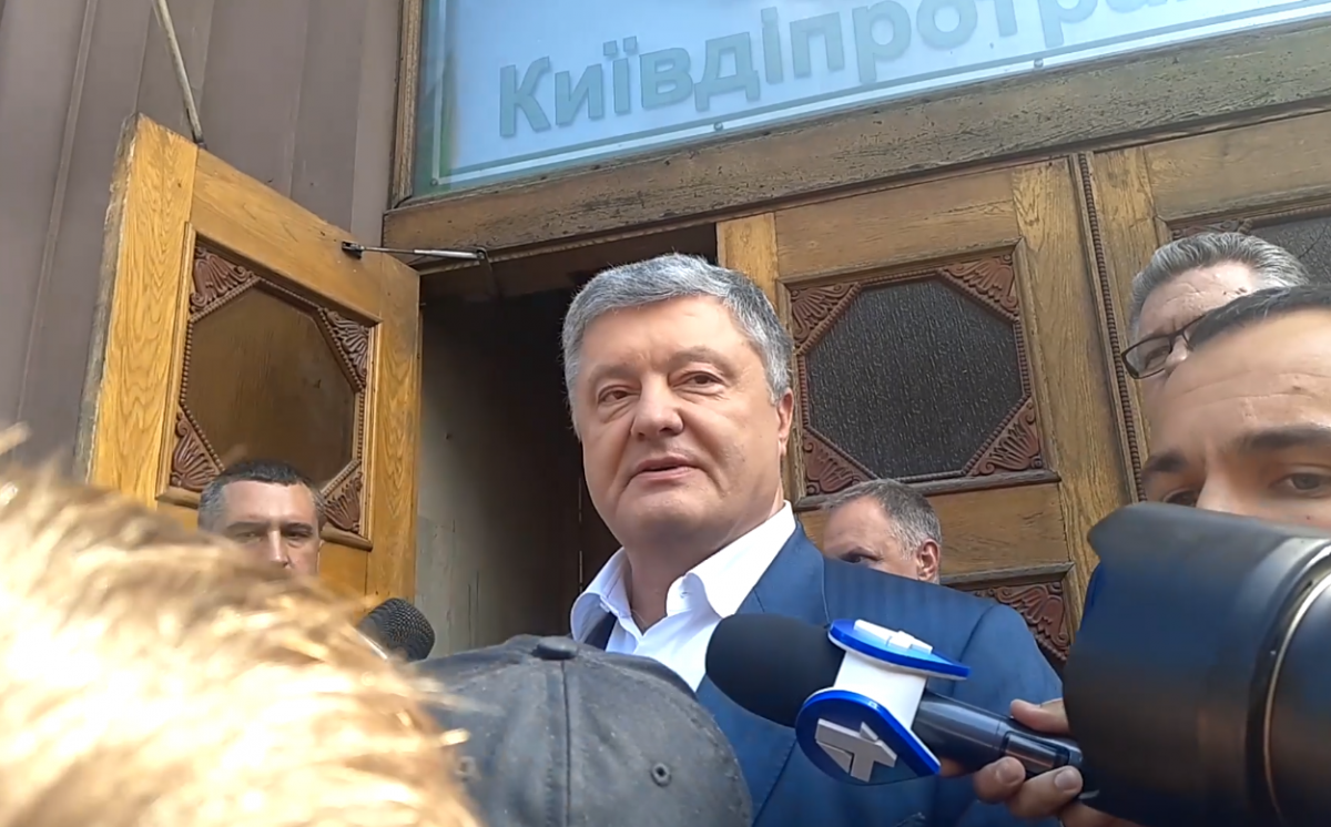 25 июля Порошенко обратился к ГБР и попросил о переносе допроса / скриншот