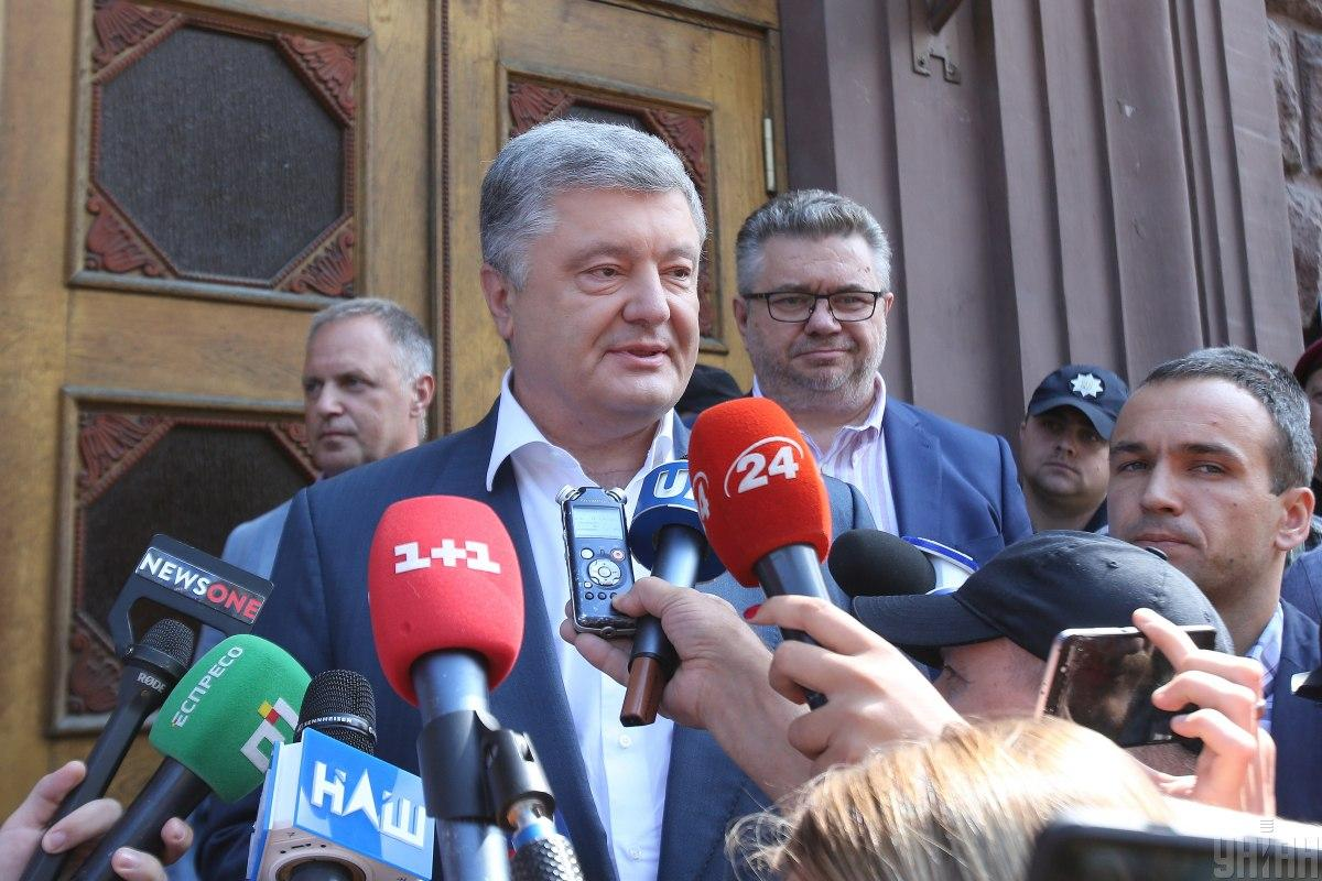 The case concerns Poroshenko's trip to the Maldives in 2018 / Photo from UNIAN