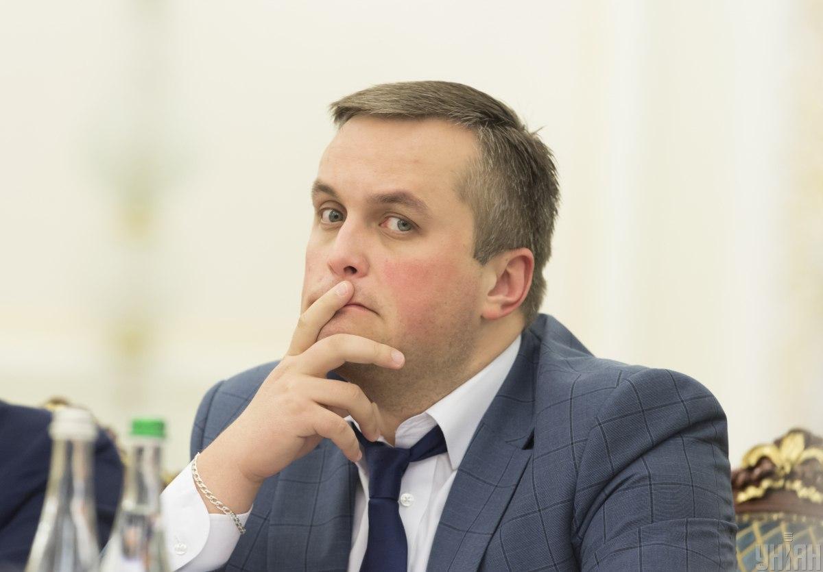 Холодницкий подав в отставку / фото УНИАН
