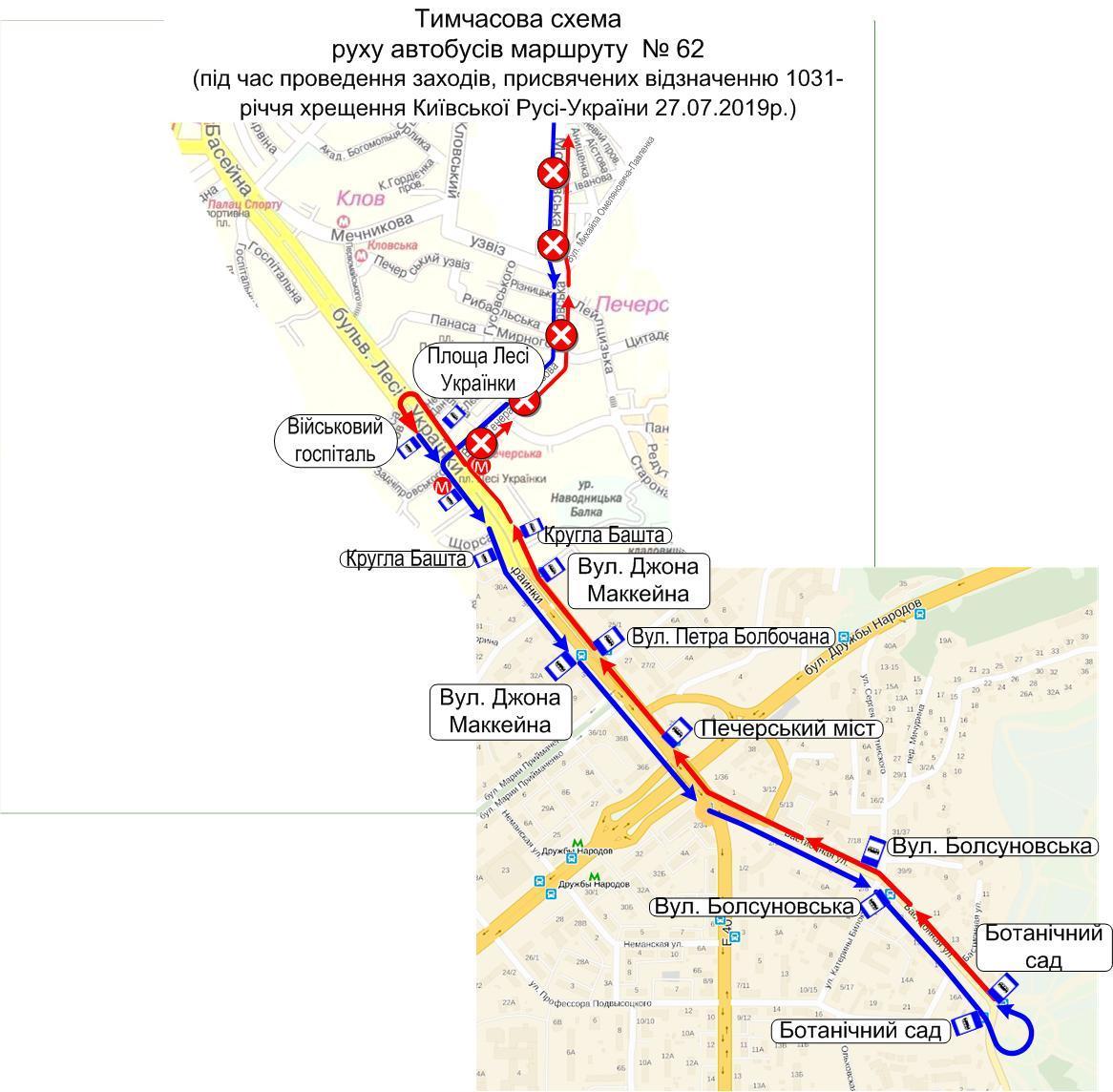 Схема движения автобуса №62 / КГГА
