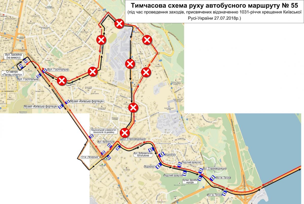 Схема движения автобуса №55 / КГГА